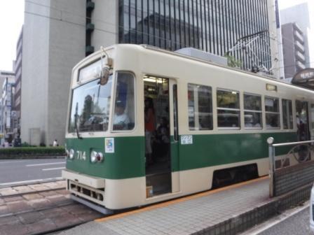 1広島旅行15