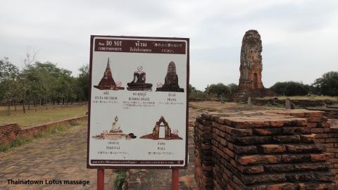Wat Lokayasutha,Ayutthaya,Thailand
