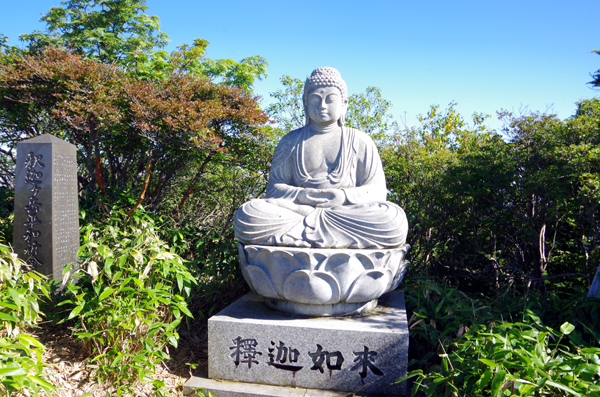 釈迦ヶ岳38