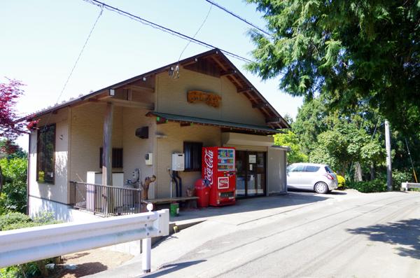 日和田山28