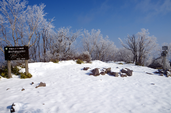 黒檜山15