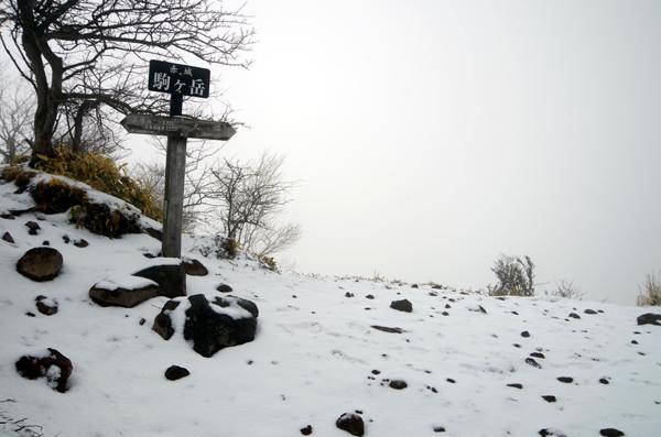 黒檜山34