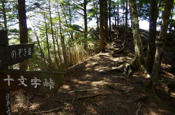 三宝山26