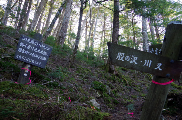 三宝山49