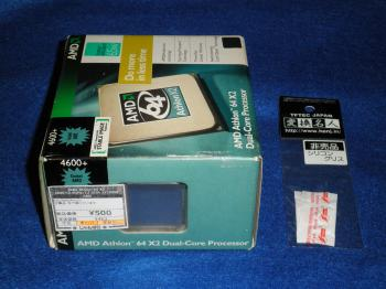 Athlon 64 X2 4600+BOX