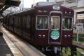 阪急-3150-惜別ヘッドマークー5