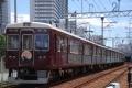 阪急-7101-G1宝塚記念2016HM