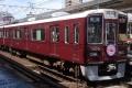 阪急-n1000神戸市内高架線開通80周年-5