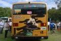 南海バス-堺230あ1601R