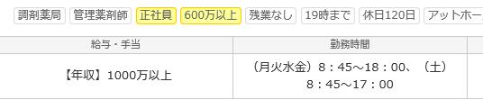 1000万3