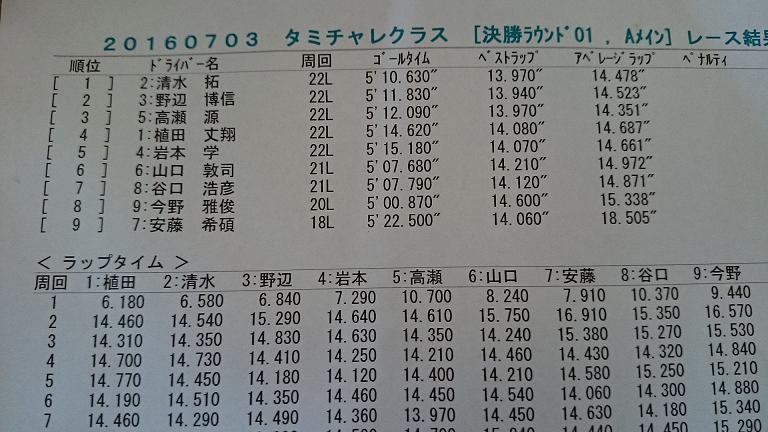 DSC_058379.jpg