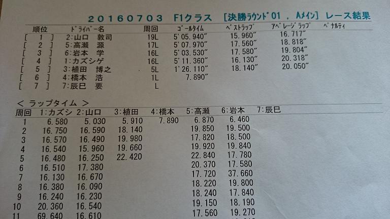 DSC_058452.jpg
