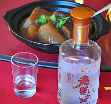 中国の酒1