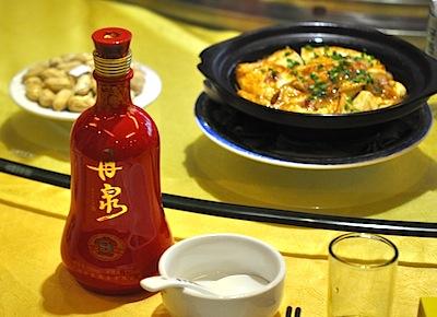 中国のお酒2