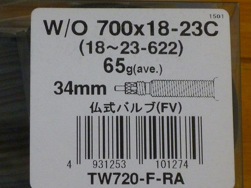 P1060700.jpg