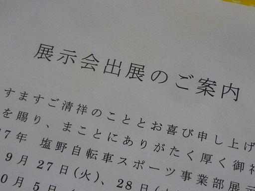 P1060729.jpg
