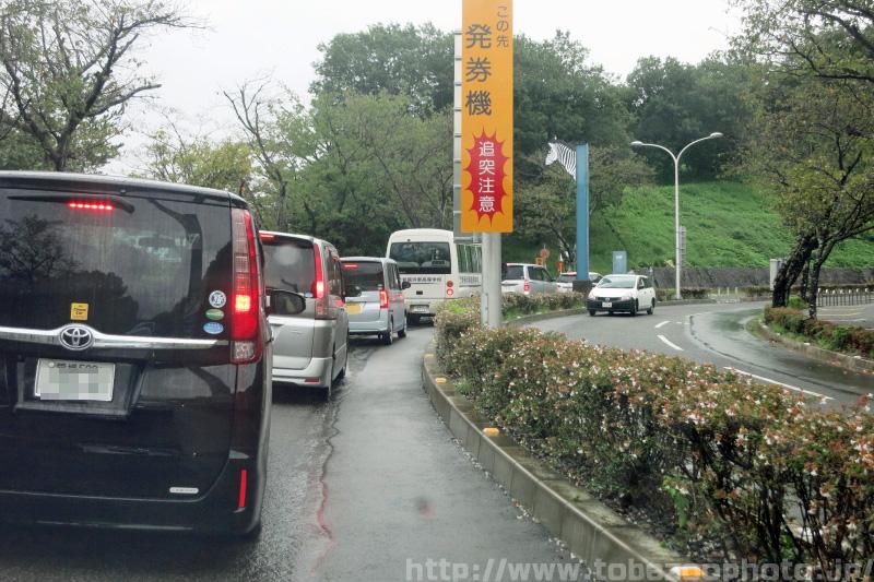 とべ動物園の駐車場入り口・発券機がある入場ゲートが大渋滞です。