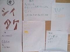NCM_3467.jpg