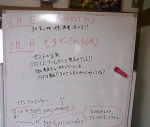 NCM_3477.jpg