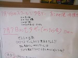 NCM_3584.jpg