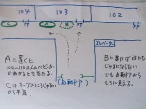 NCM_3593.jpg