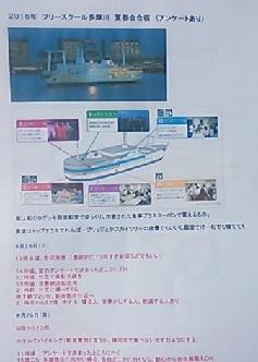 NCM_3618.jpg