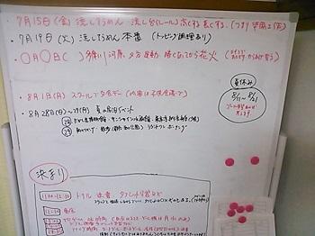 NCM_3657.jpg