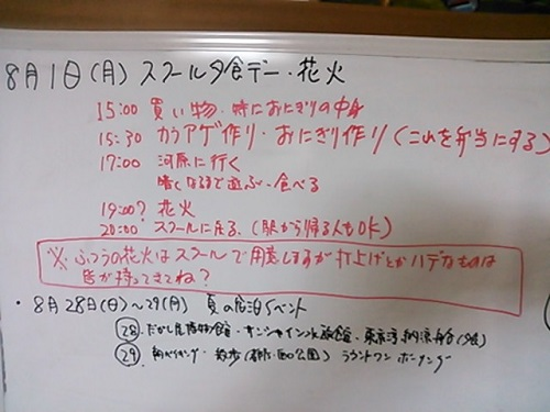 NCM_3715.jpg