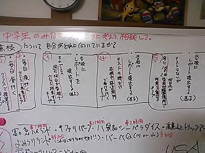NCM_4014.jpg
