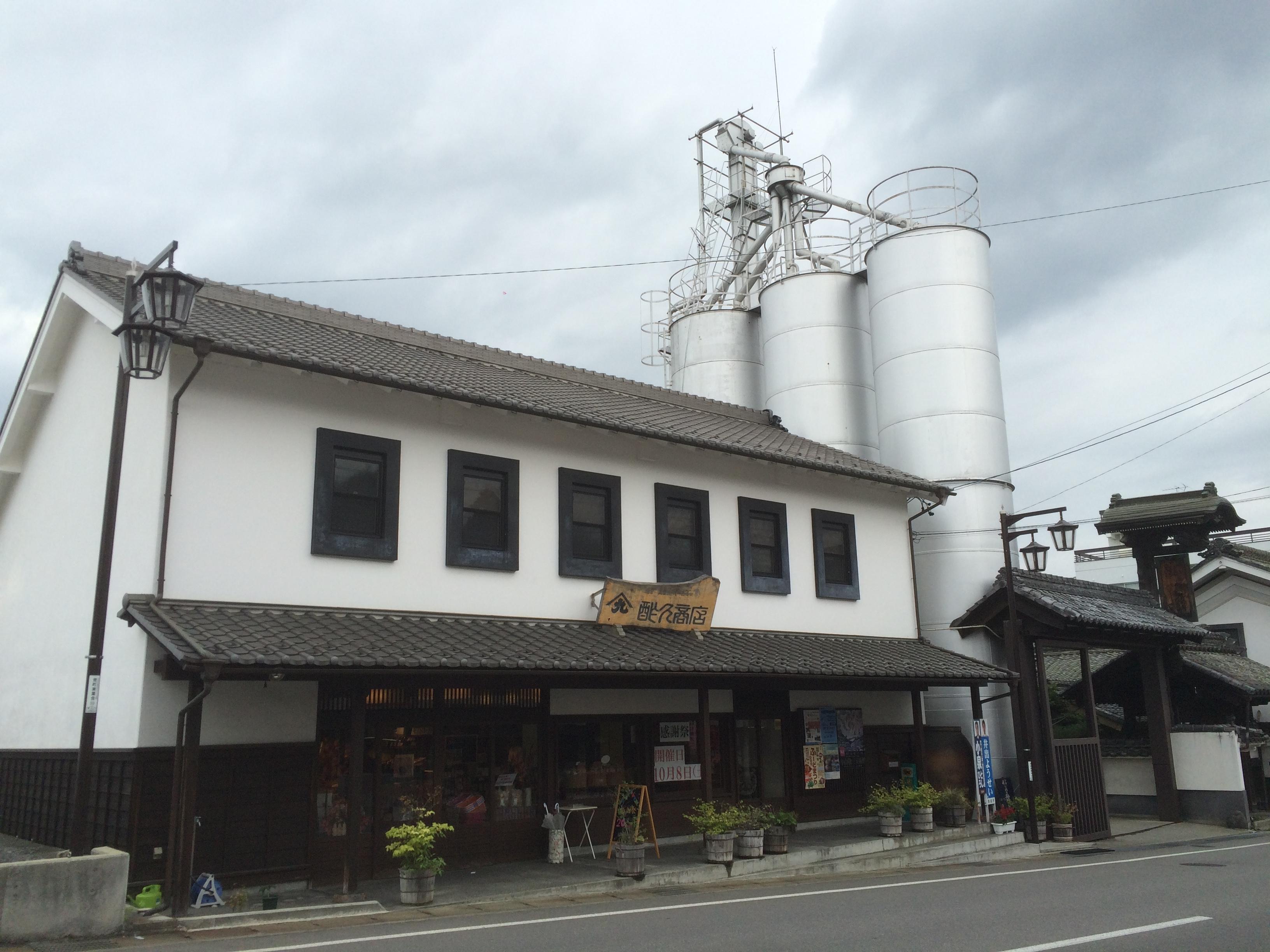 酢久商店さんの外観 | tocotocoドーナツ