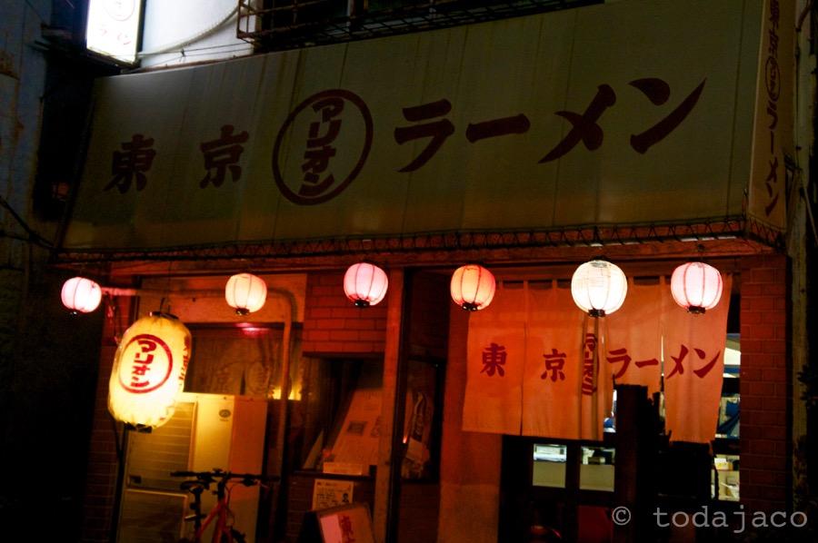 東京マリオンラーメン
