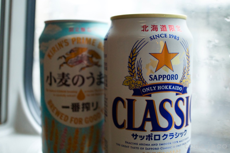 居酒屋上野東京ライン