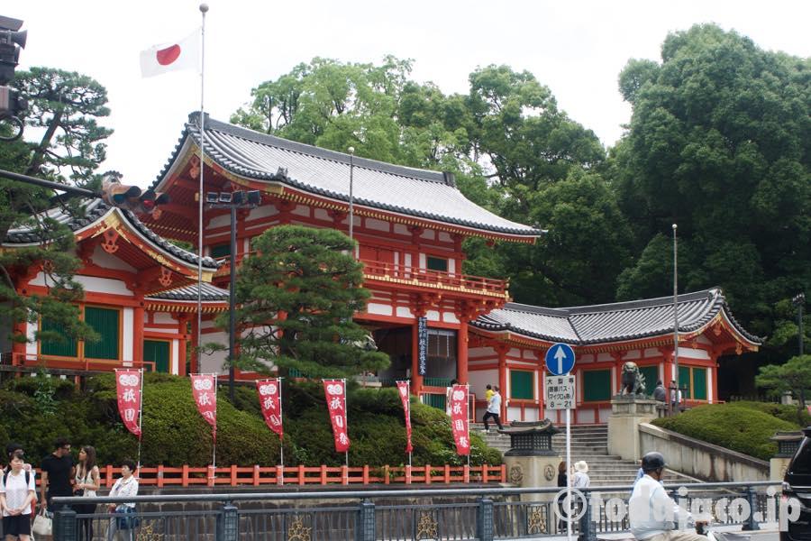 先斗町をのんびり歩いて祇園までやってきた