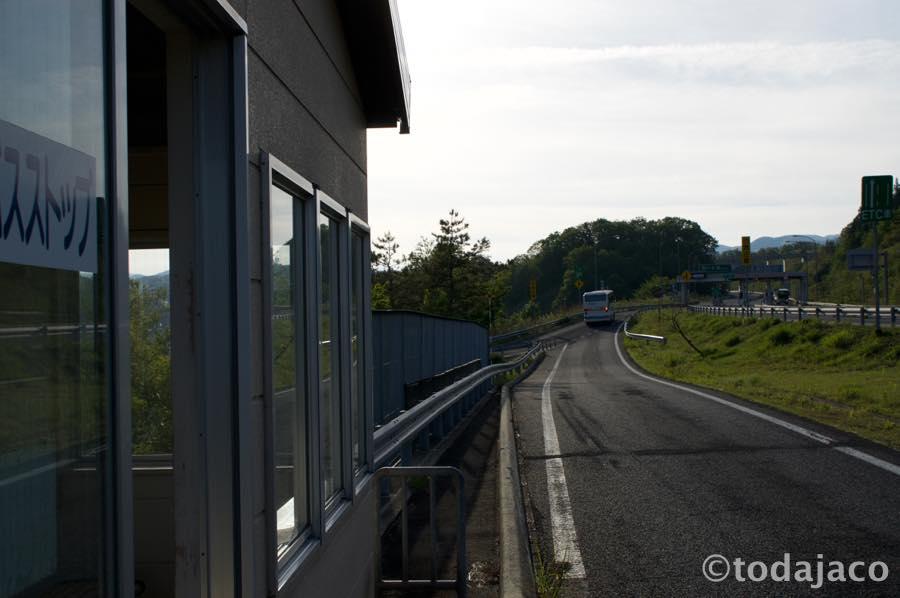 仙台駅前から高速バスで西川BS