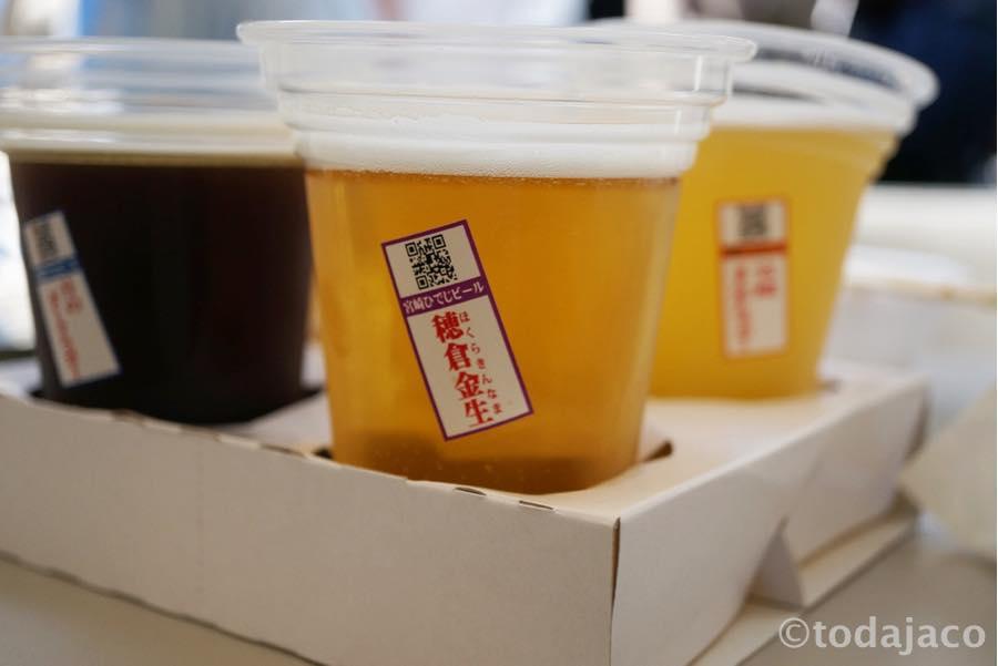 宮崎ひでじの飲み比べ4種