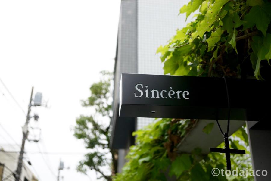 sincere+