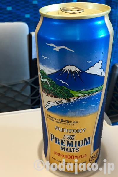 新幹線では腹一杯でプレモルだけ