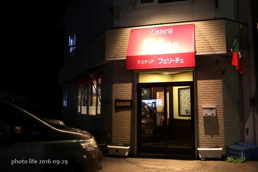 2016_09_30_5D3_8812.jpg