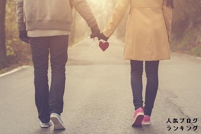 恋愛もビジネスも結果に繋がってこそ意味がある3