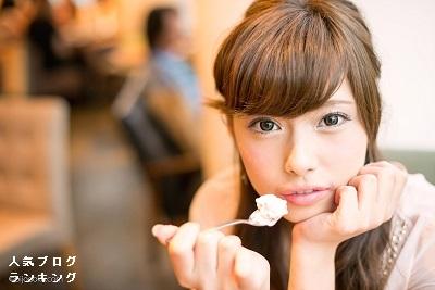 モテ女人生開幕塾☆4月の人気記事ベスト10!2