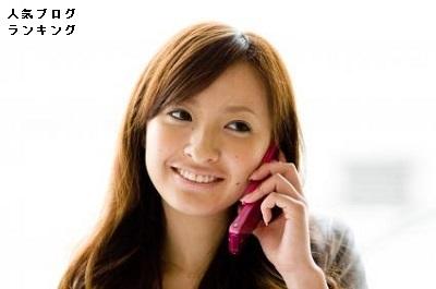 電話の通知設定とパソコンの不具合のお知らせ1