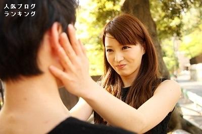 学長・東郷ユウヤの物語-はじめに-4