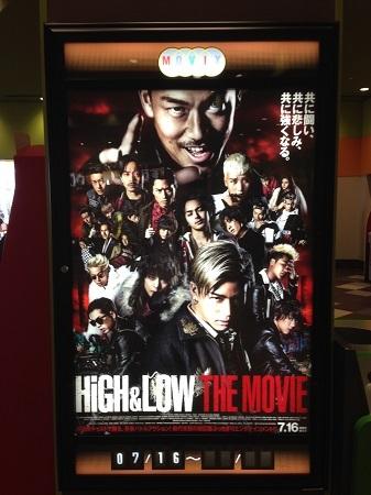 話題の最新映画でリフレッシュ!-「ズートピア」と「HiGH&LOW」-6