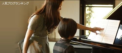Episode 1 ピアノの旋律を聴きながら3