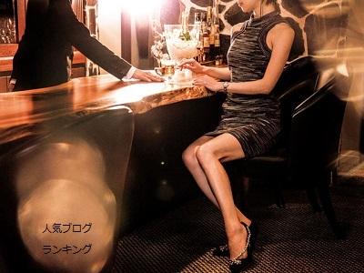 パッと見モテるモデル系美女の失敗-クラブのパーティーにて-2