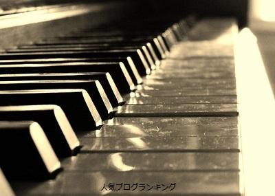 金曜日のピアノレッスン1