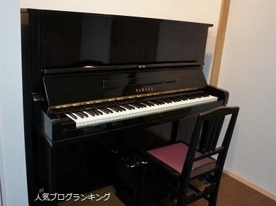 天才ピアノ少女・ユウコとの出逢い1