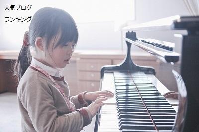 Episode 4 誰もが度肝を抜かれたユウコのピアノ演奏1