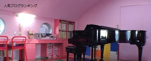 Episode 5 嫉妬と決別-ピアノ教室での出来事-1