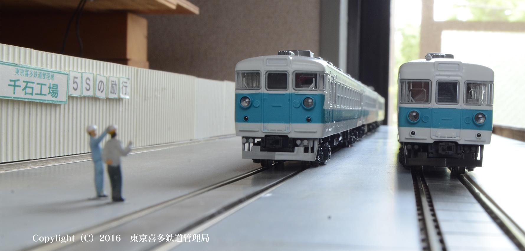 160426_153shinkaisoku_001.jpg